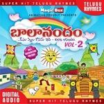 Bala Nandam - Vol 2