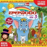 Bala Nandam - Vol 3 songs