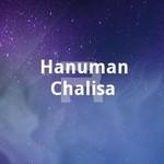 హనుమాన్ చాలీసా songs