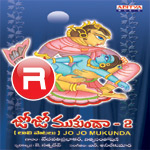 Jo Jo Mukunda - Vol 2 songs