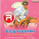 శ్రీ కృష్ణ సుప్రభాతమ్ songs