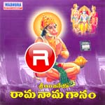 Hanuman Songs songs