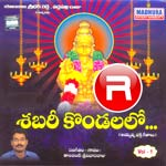 Listen to Bambha Nadhi songs from Sabari Kondalalo Vol - 1