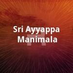 Sri Ayyappa Manimala songs