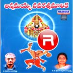 Listen to Yetuvanti Mohamo songs from Annamayya Navaratna Malika