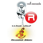 Listen to Shirdi Purabhuna Velasina songs from Sri Saibaba Patalu