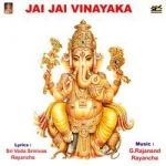 Jai Jai Vinayaka songs