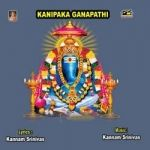 Kanipaka Ganapathi songs