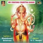 Sri Vinayaka Charitha Ganam songs