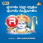 Listen to Sri Rama Raksha Sthothram songs from Sri Rama Suprabatham And Ramaraksha Sthothram