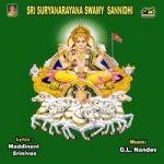 Sri Surya Narayana Swmay Sannidhi