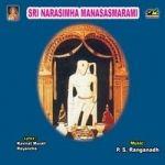 Sri Narasimha Manasasmarami