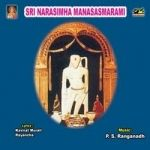 Listen to Maduram Maduram songs from Sri Narasimha Manasasmarami