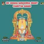 Sri Varaha Narasimha Swami Charitha Ganam