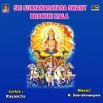 Sri Suryanarayana Swamy - Bhaktimala songs