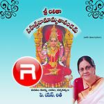 Sri Lalitha Sahasranamamruthanandam songs