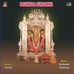 Bejawada Durgamma songs