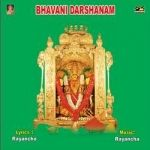 Listen to Omkara Rupamaina songs from Bhavani Darshanam