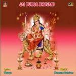 Jai Durga Bhavani songs