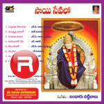 Listen to Munijana Vanditha songs from Sai Sevalo