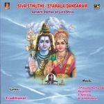 Siva Sthuthi - Syamala Dandakam songs