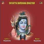 Sivayya Darsana Bagyam songs
