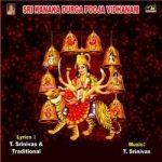 Sri Kanakadurga Pooja Vidhanam songs