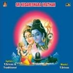 Sri Kedareswara Vratham songs