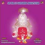 Sri Majjigairmma Mahathyam songs