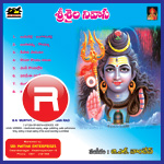 Sri Saila Nivasa songs