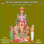Sri Satyanarayana Swamy Vratham  songs