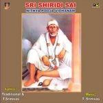 Sri Shiridi Sai Nithya Pooja Vidhanam  songs