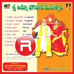 Amma Bhagavan Mahathyam songs