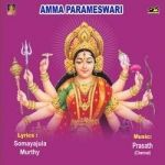 Amma Parameswari songs