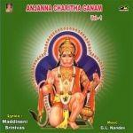 అంజన్న చరిత గానం వోల్ - 1 songs