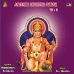Anjanna Charitha Ganam Vol - 3 songs
