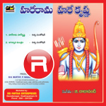 Listen to Jagannadha Manthram songs from Hare Rama Hare Krishna