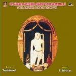 Sri Varaha Narasimhaswami And Lakshmi Sahasranamalu songs