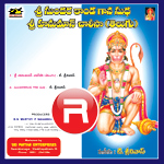 Sundarakanda Gana Sudha And Sri Hanuman Chalisa songs