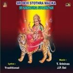 శ్రీ దేవి స్తోత్ర మాలిక అండ్ కనకదుర్గ సుప్రభాతం songs