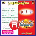 Listen to Sri Narayana Manthram songs from Sri Kurmanadaswami Bhakthi Mala