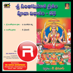 Sri Santhoshimatha Vratham, Pooja And Kadha songs