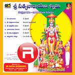 శ్రీ సత్యనారాయణ స్వామి సుప్రభాతం songs