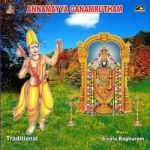Listen to Sarananti Mathani songs from Annamayya Ganamrutham