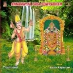 Listen to Kommalala Enthavade songs from Annamayya Pada Sowrabham