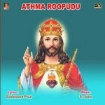Athmaroopudu songs