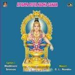 Ayyappa Divya Kadha Ganam songs