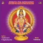 Ayyappa Maladharanam songs