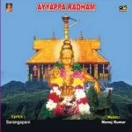 Listen to Siva Parvathula songs from Ayyappa Radham