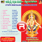 Listen to Ahara Viharalu songs from Ayyappaswami Bajanalu And Deeksha Niyamalu